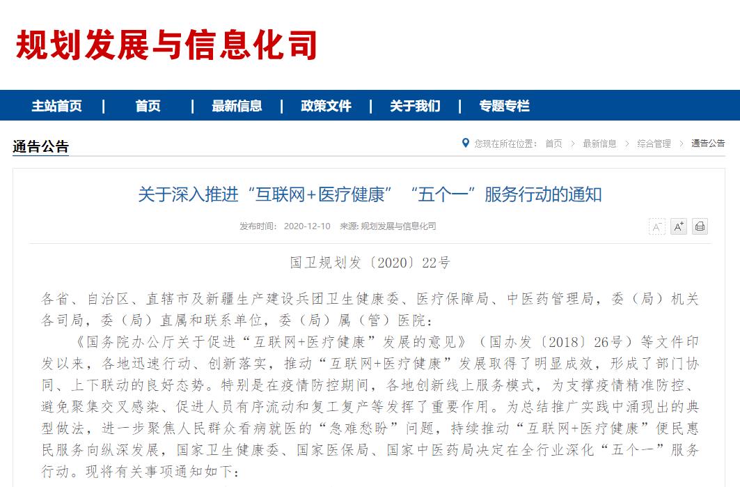 http://www.iitime.cn/jiankang/146574.html