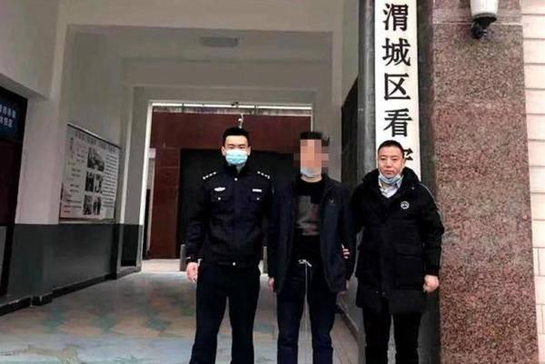 一名21年前命案网上逃犯在咸阳终落网