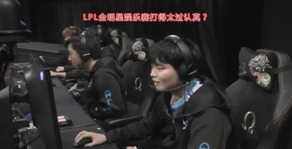 日本玩家嘲讽LPL玩娱乐游戏这么认真!结果他们反而输了!