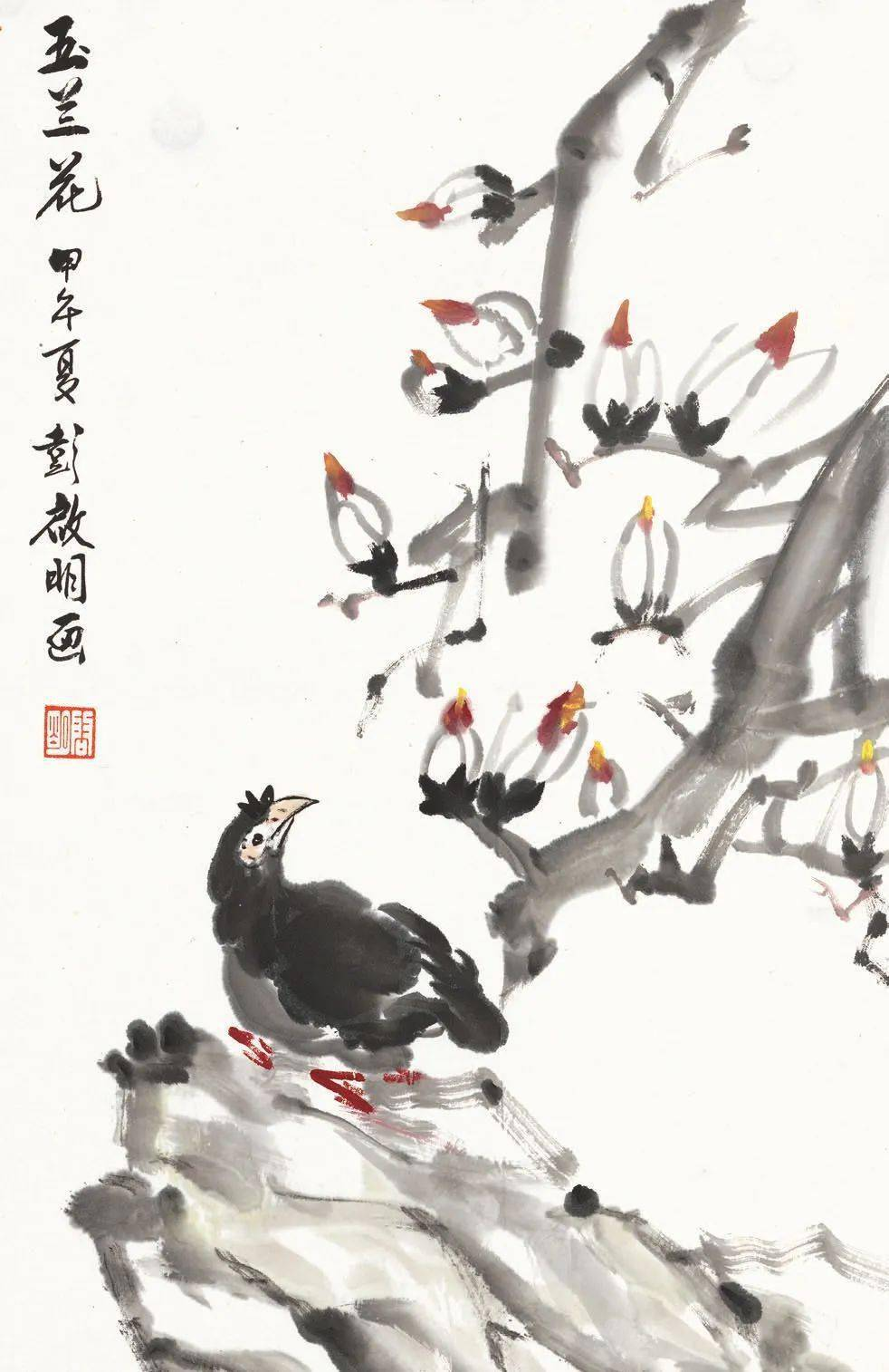 凤州佳兆——宕渠书画院脱贫攻坚暨2020书画年展
