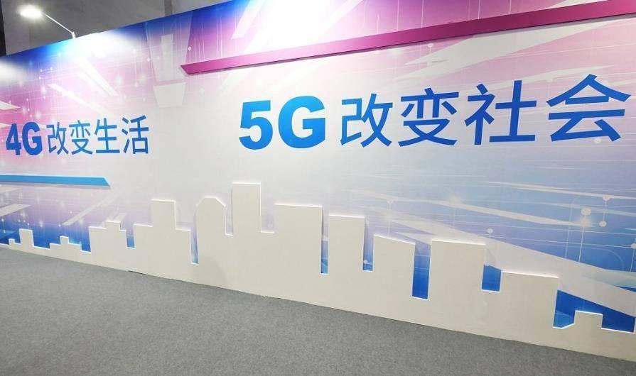 5G商用超过一年,除了耗电更快就没别的用处?