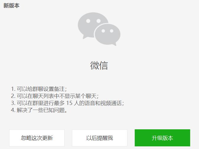 微信又更新!3个新功能,第一个好用到哭