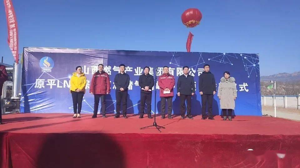 原平经济总量在忻州_山西忻州原平老照片