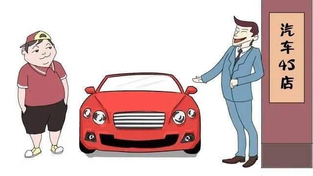 """服务细节不是""""鸡肋"""",服务设置在车交付时没有恢复出厂状态,让消费者体验大打折扣!"""
