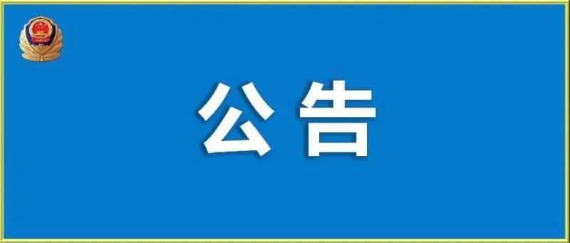 河北:重型车辆明年开始执行国六排放标准!