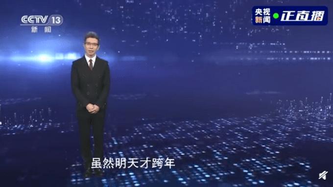 踏上新的征途!朱广权押韵版总结2020