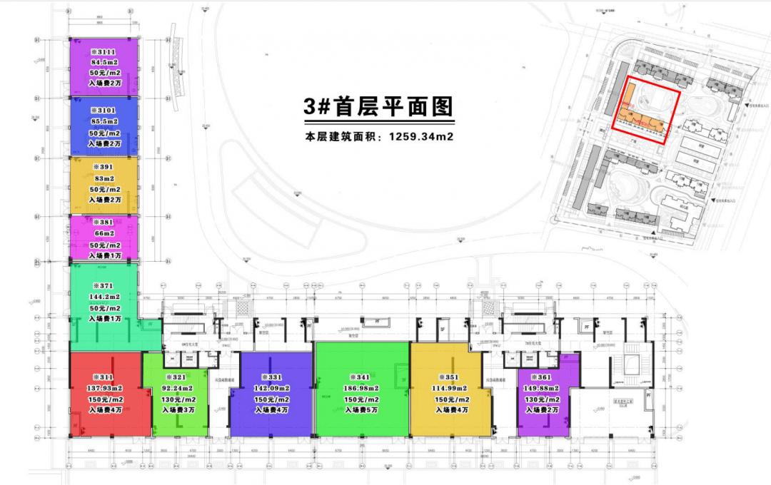 中国拆迁人口数量_中国人口数量变化图