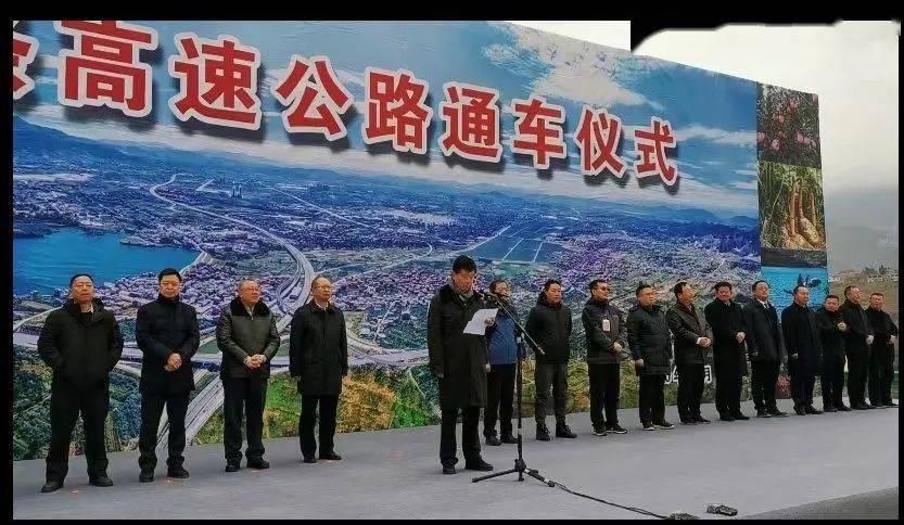 高清线路走向示意图|昭通市五条高速公路今日集中通车!