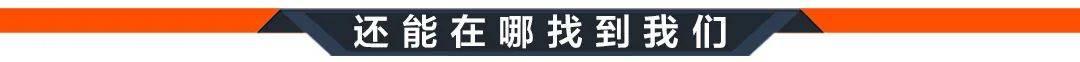 浑南区委书记:打造沈阳国家中心城市建设引领区
