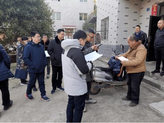 工作动态丨九江市新增三地通过房地一体证书发放省级核查