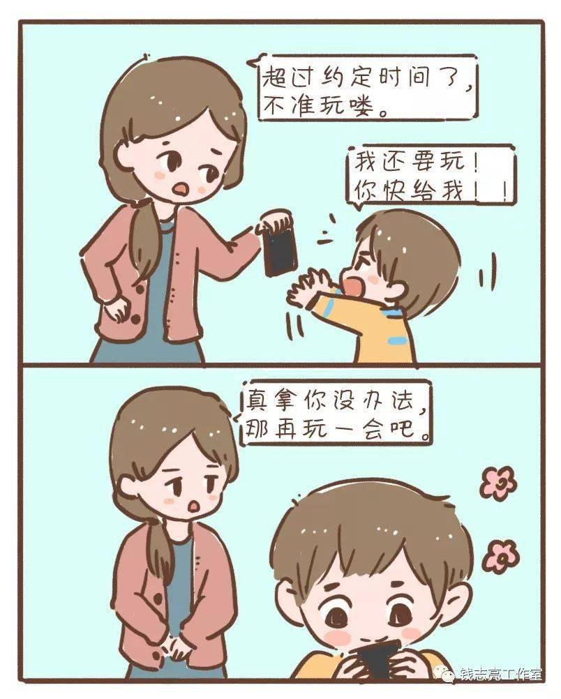 """""""豆腐心""""爸妈,养不出有规则感的孩子"""