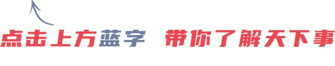 北京8月龄确诊女婴曾在顺义南彩卫生院打针!顺义区全面强化疫情风险排查