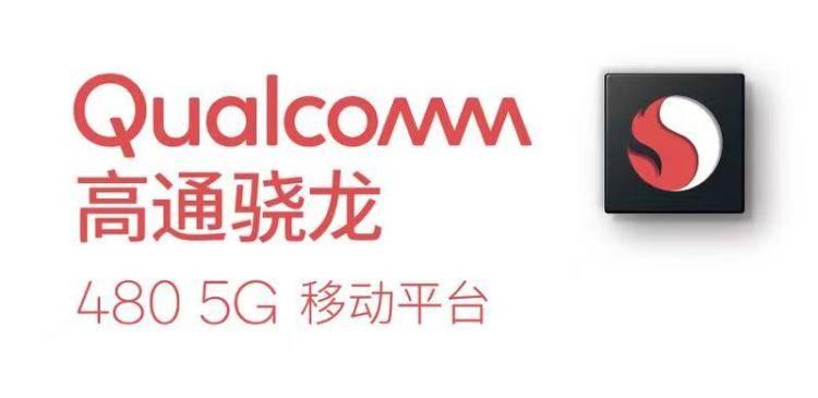 高通推出全新Snapdragon 480 5G移动平台,首次将5G扩展至搭载Snapdragon 4系列的移动终端