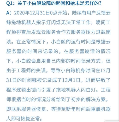 App Store中国区下架近5万款未提供版号的游戏;微软源代码遭黑客访问;Rust 1.49.0发布|极客头条