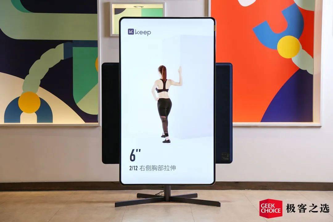 TCL XESS 旋转智屏评测:把手机放大到 55 寸是什么体验?