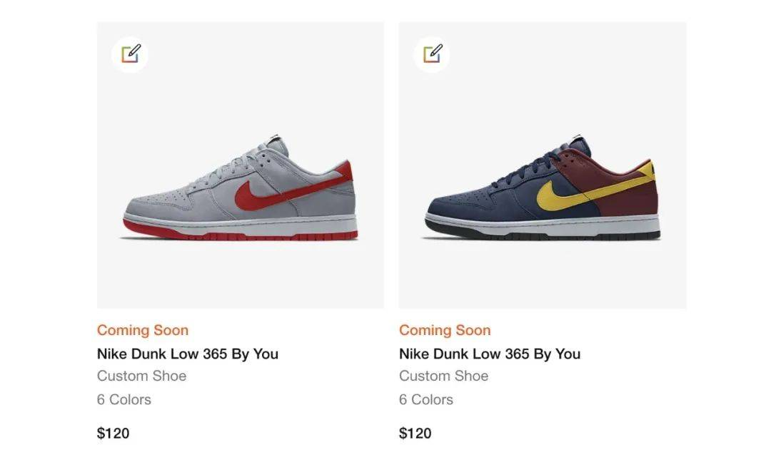 Nike Dunk 开启定制服务