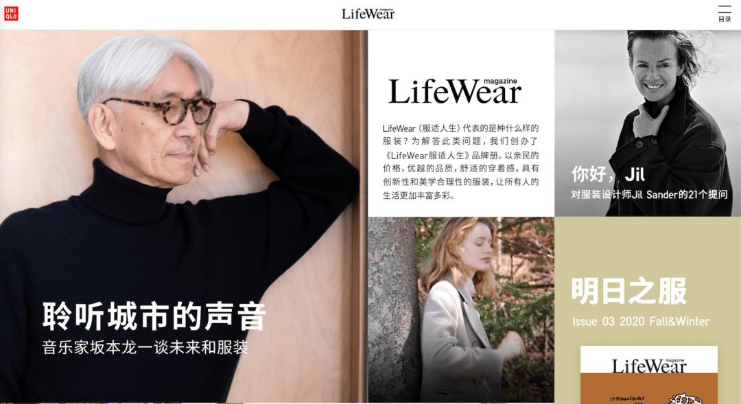 优衣库掌门人柳井正最新专访:日常装时代正式来临!穿一年就丢的衣服不再被需要