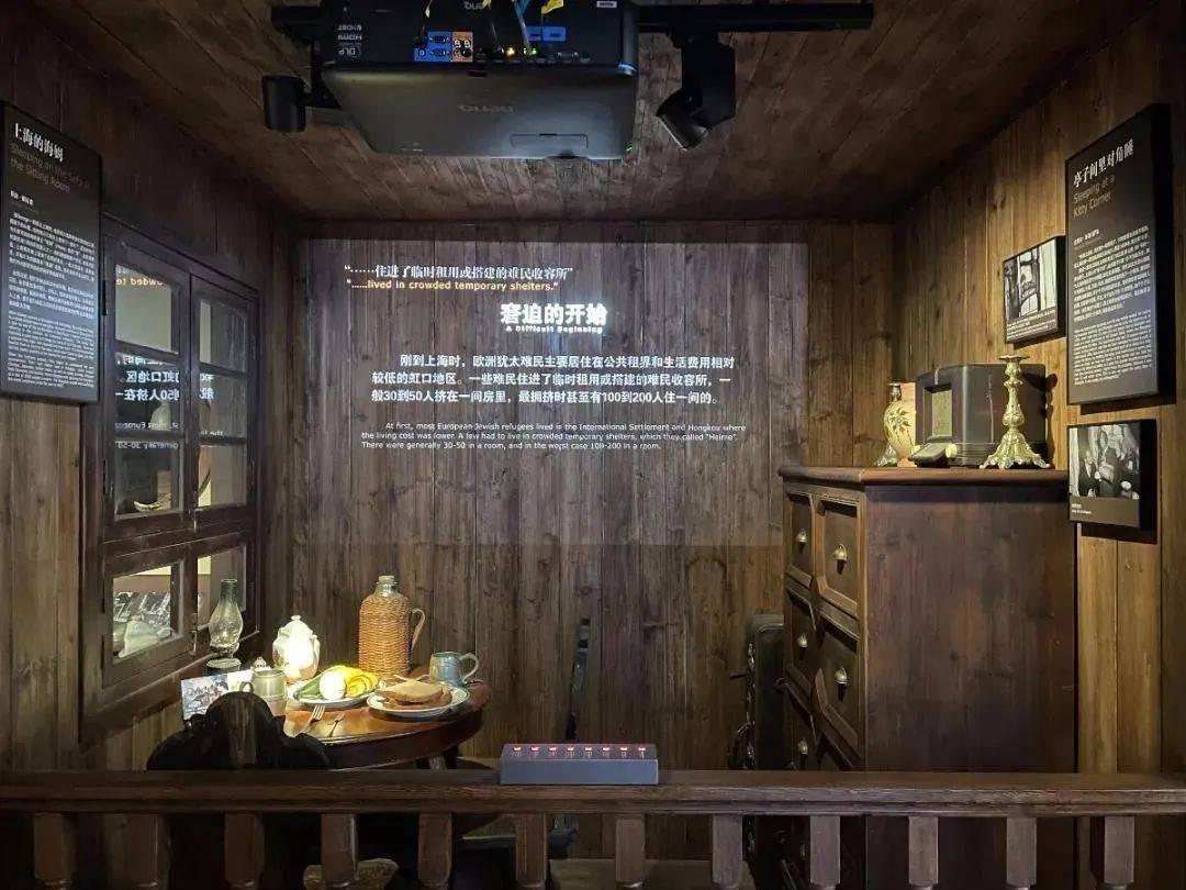"""上海犹太难民纪念馆,3年扩建,""""沉浸式""""空间全新亮相!"""