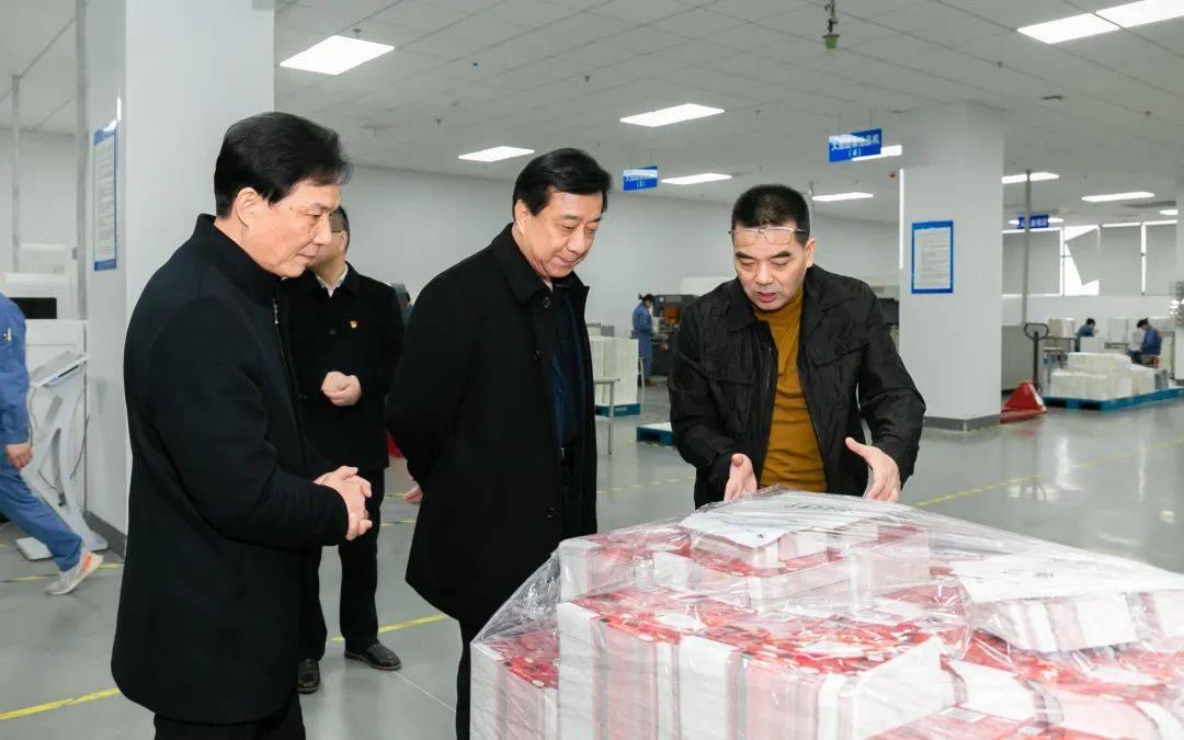 """【人大要闻】嘉兴市人大常委会主任刘冬生一行来平开展""""三服务"""""""