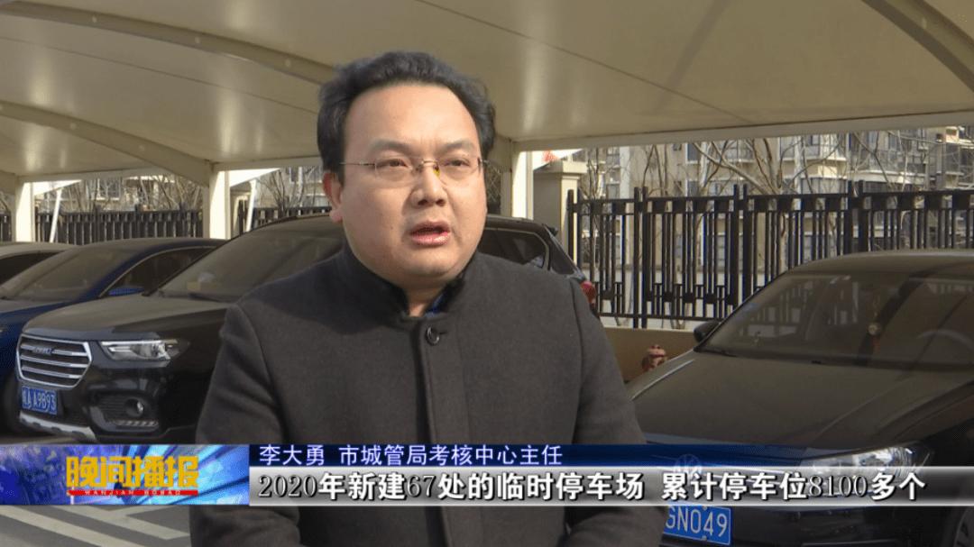 """错峰共享惠民,数万停车位""""无""""中生有"""