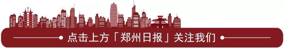 河南省政府任免2家省管国企领导人员