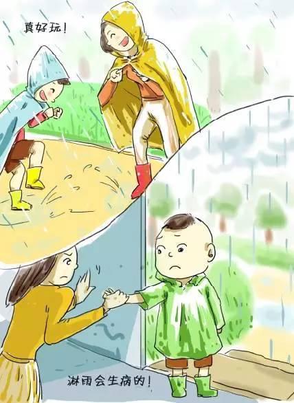 惯子还是育子?10幅漫画告诉你答案......  第8张