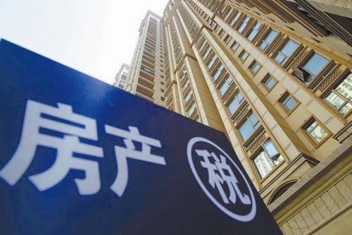 上海和重庆试点10年,房地产税离落地还有多远?