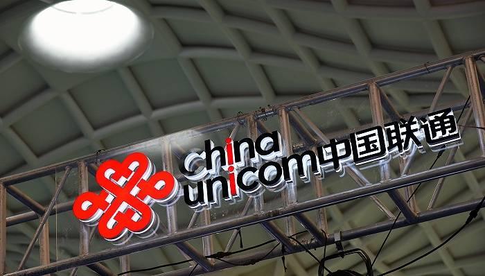 快看|中国联通:已收到美股下市通知,对纽交所感到失望