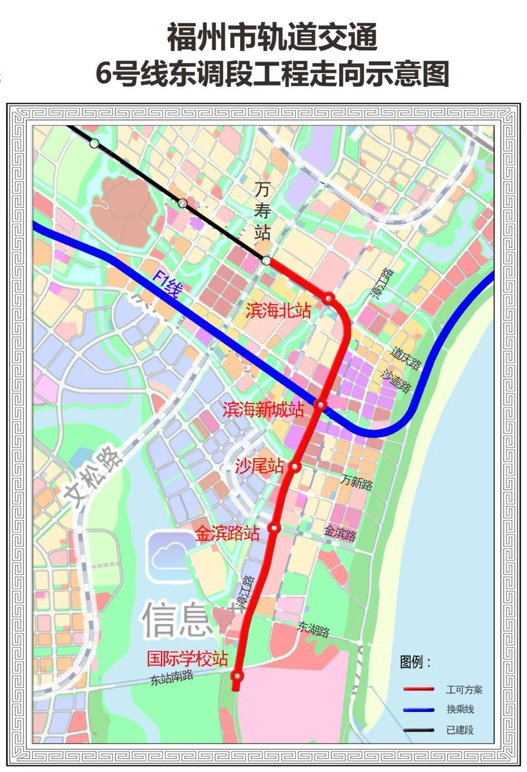 福州年内将开通地铁6号线!动建马尾地铁!5号线有望轨通?