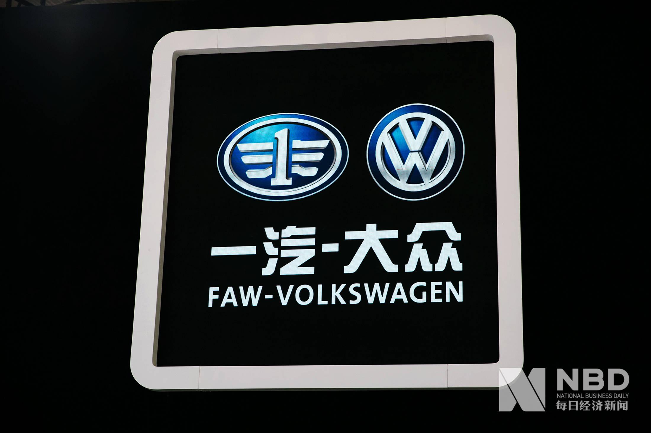 其三大品牌齐心协力。一汽大众2020年累计销量超过216万辆
