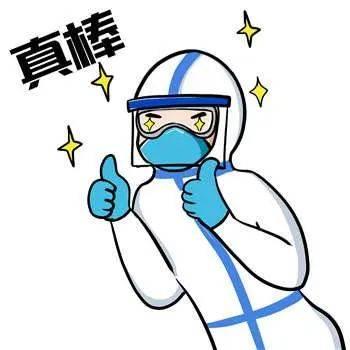 梅州市新冠肺炎防控指挥部发布紧急通知:全体工作人员非必要不离梅