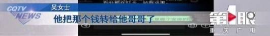 """业主收了119万房款不""""解押"""" 购房者无法过户""""进退两难"""""""