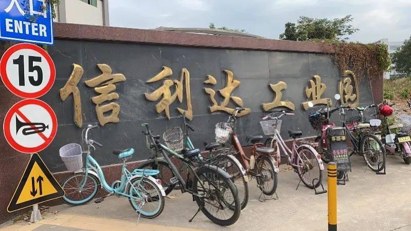 旧物业合同到期却赖着不走?深圳一园区业主很无奈,街道办介入