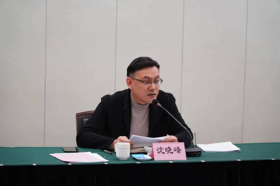 菊园新区召开2021年安全工作会议