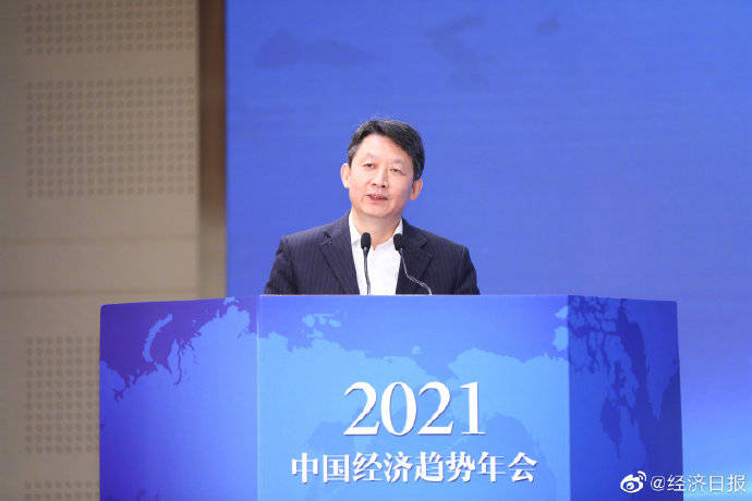 隆国强:百年变局下的四个趋势与机遇