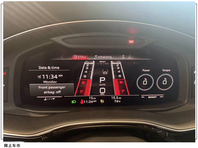 奥迪RS Q8到店实拍!搭4.0T双增压/国内一季度上市