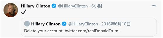 特朗普推特账号被永久封禁后,希拉里转发了这条4年多前的推文,还配上了一个符号...