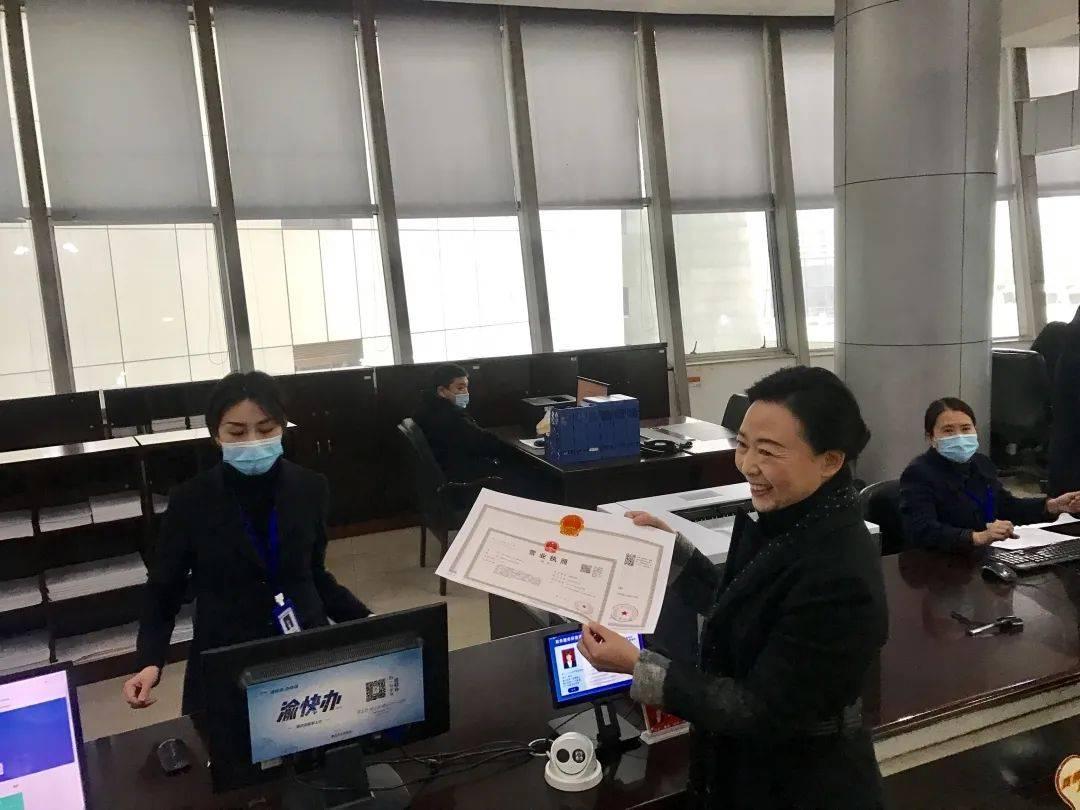 """""""互办互发 立等可取"""" 川渝两地办营业执照更方便了!"""