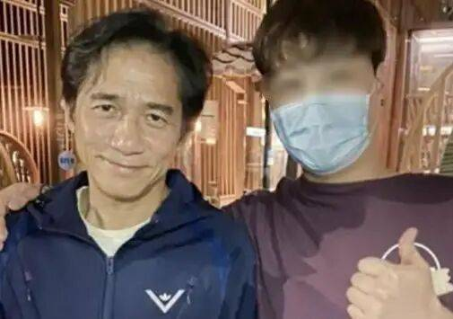 59岁梁朝伟近照曝光,昔日男神老态尽显,网友说他状态不如刘德华  第7张