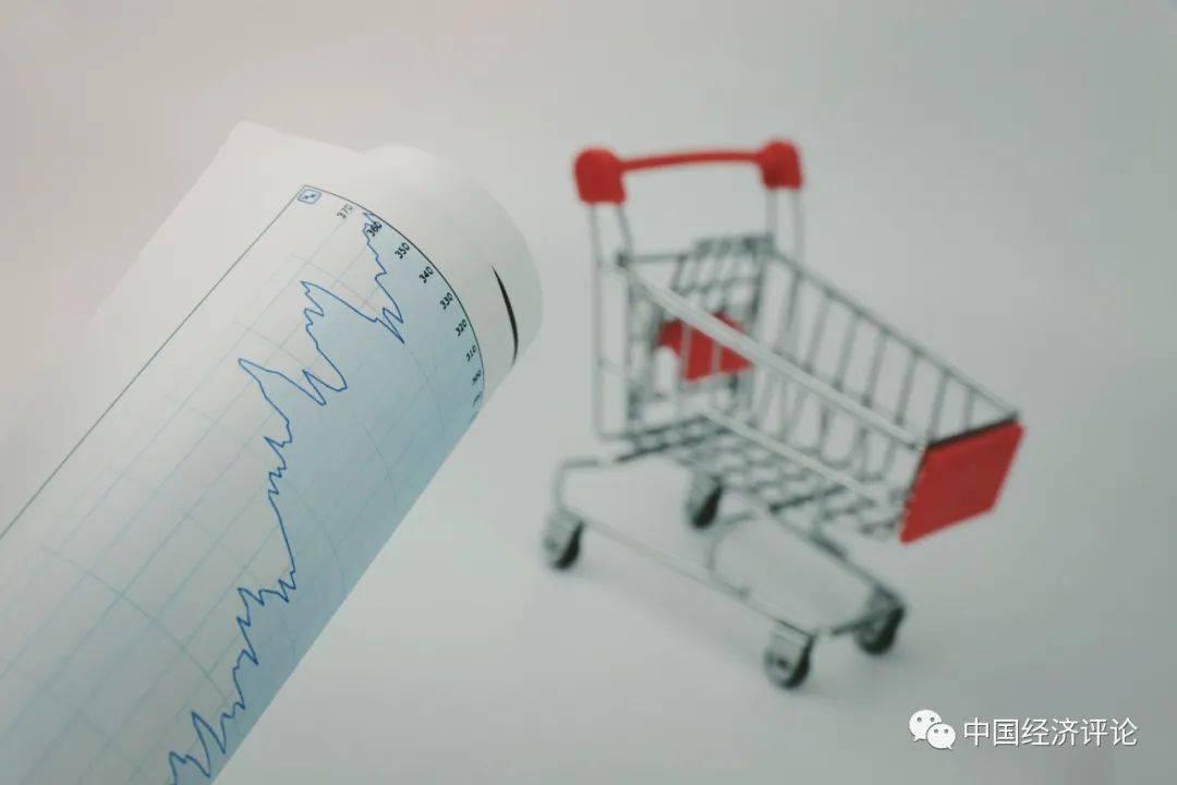 管涛:人民币汇率走势回顾与展望