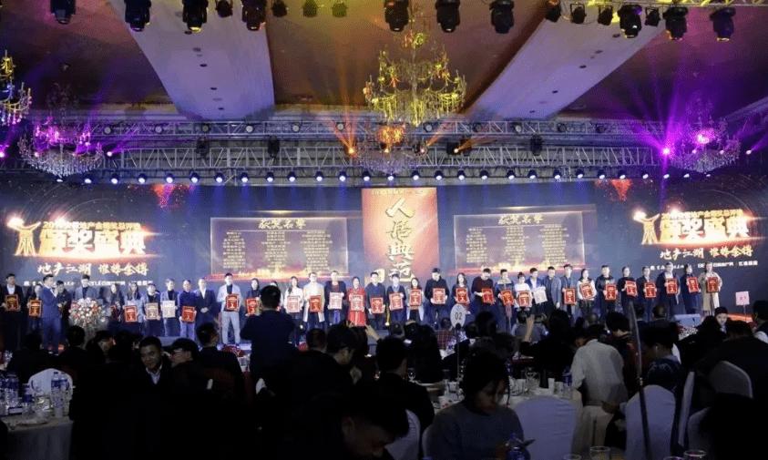 倒计时3天!第五届安徽地产金樽奖颁奖盛典即将隆重启幕!