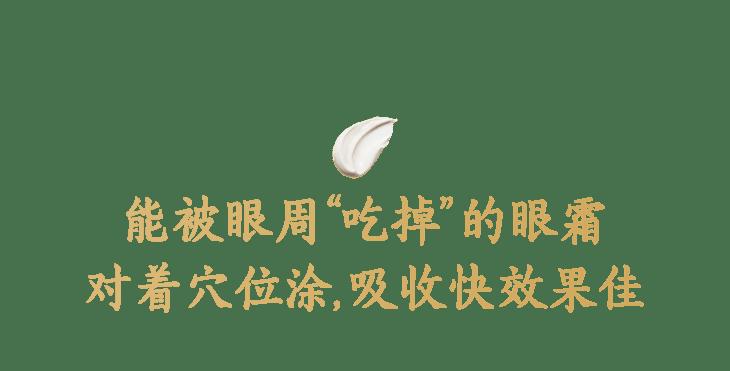 """百余年""""马应龙""""又放大招,把眼纹收拾得服服帖帖"""