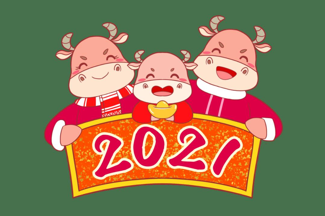 """""""以心迎新,童心畅想2021""""——新标准幼儿园2021年元旦汇演圆满落幕"""
