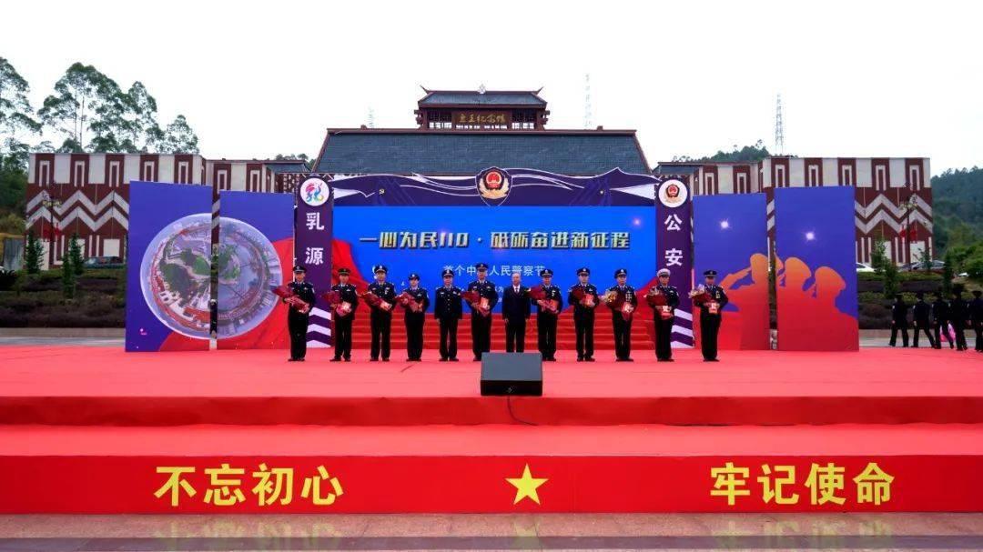 """淬火砺剑扬警威!我市举行系列活动庆祝首个""""中国人民警察节"""""""