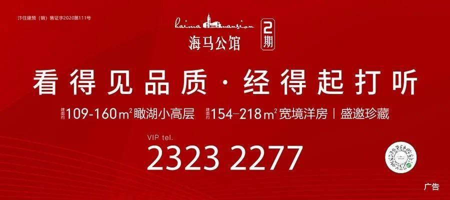 河南新增4例无症状感染者!北京一无症状感染者曾到河南参加婚礼