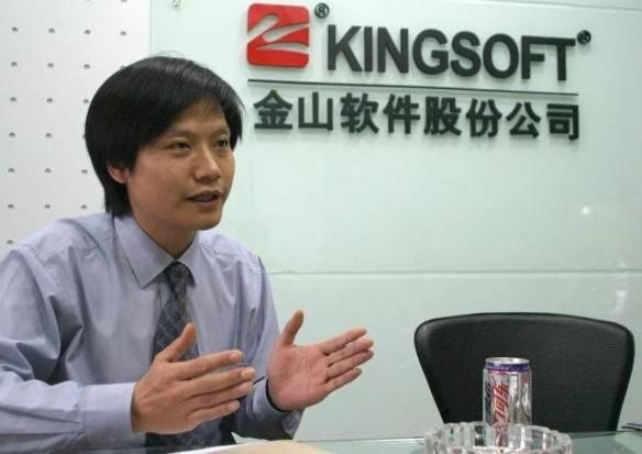 小米CEO雷军接受采访:四十岁觉得自己一事无成