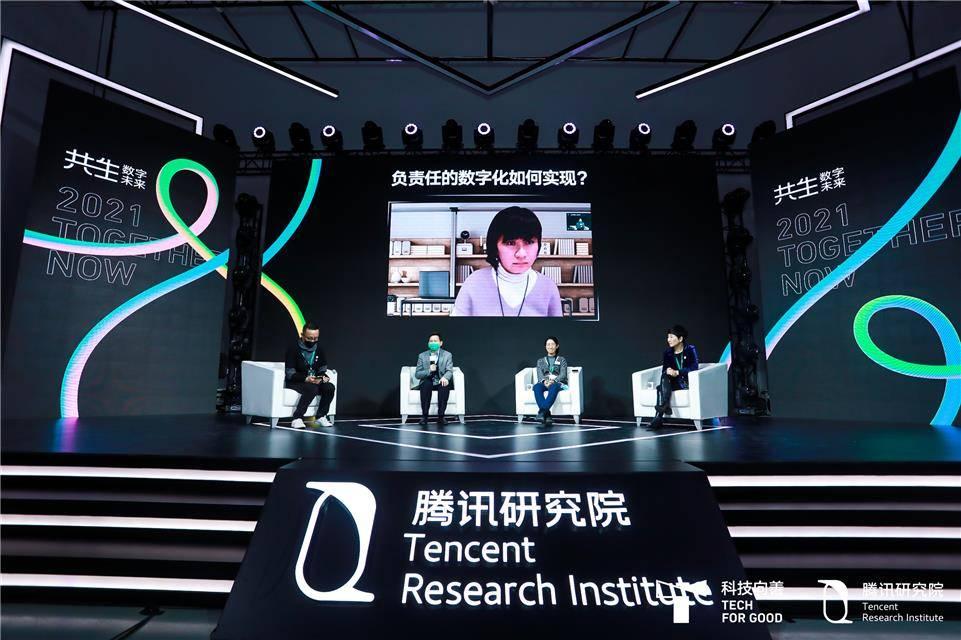 《科技向善白皮书 2021》发布:线上线下共生共荣