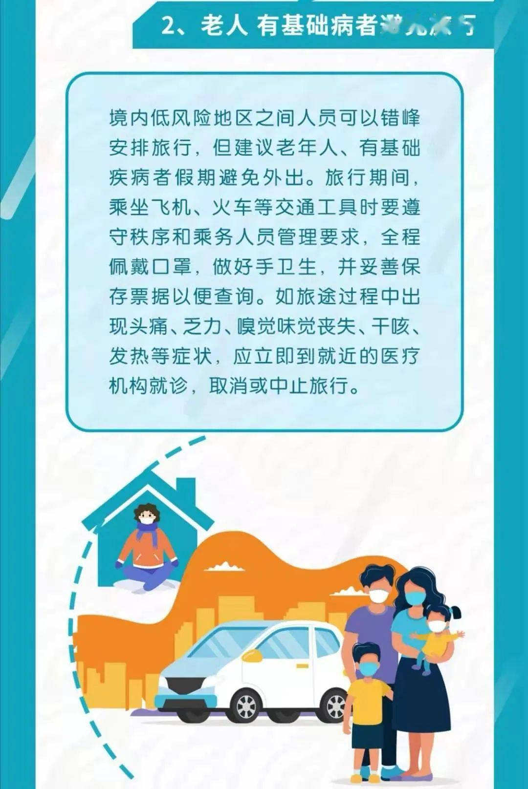 光山人口碑怎么样_光山火车站图片