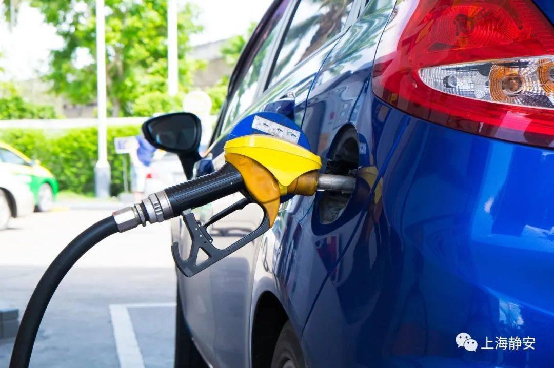 什么时候加油便宜?今年计划调整油价25次!