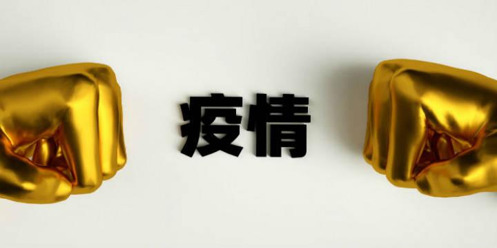 在京乘坐出租车、网约车须扫健康码第一天  记者实测发现规定落地执行有待从严